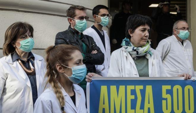 Γιατροί έξω από το υπουργείο Υγείας