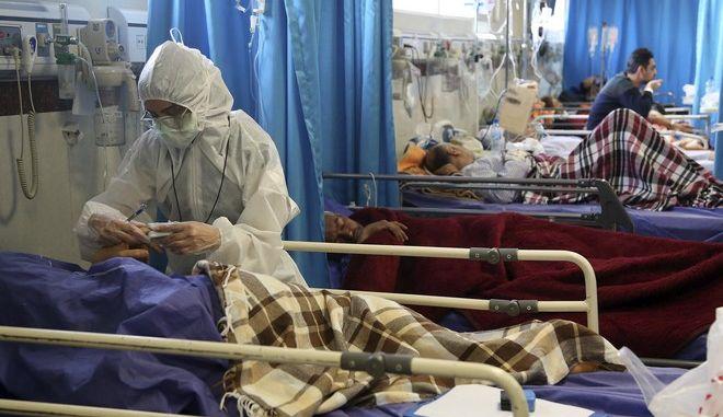 Νοσοκομείο στην Τεχεράνη εν μέσω πανδημίας κορονοϊού