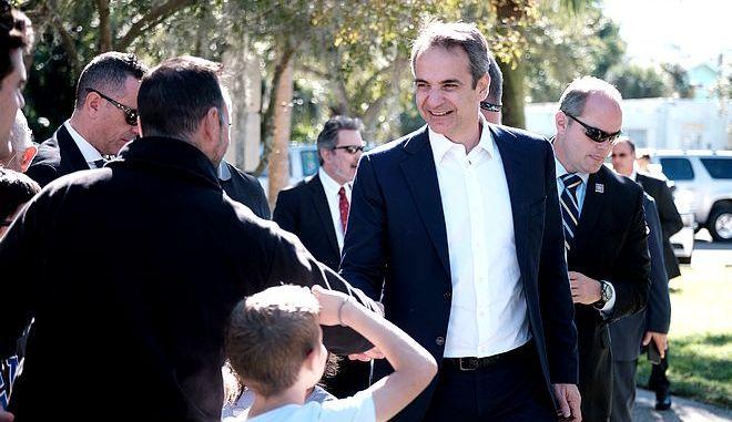 Ο πρωθυπουργός Κυριάκος Μητσοτάκης πραγματοποιεί επίσημη επίσκεψη στις Ηνωμένες Πολιτείες Αμερικής.
