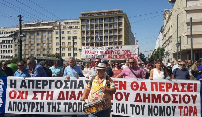 ΑΔΕΔΥ: Συγκέντρωση ενάντια στην αξιολόγηση
