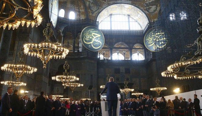 Ο Τούρκος πρόεδρος Ρετζέπ Ταγίπ Ερντογάν σε ομιλία του στην Αγιά Σοφιά