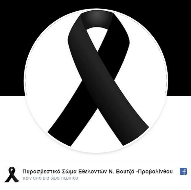 Πέθανε ο εθελοντής δασοπυροσβέστης Γιάννης Δαμιάνογλου - Ανετράπη το πυροσβεστικό όχημα που οδηγούσε