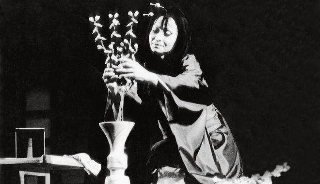 Ζαννέτ Πηλού, Μαντάμα Μπαττερφλάι, ΕΛΣ Θέατρο Ολύμπια 1976-77