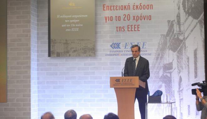 ΑΘΗΝΑ-Την «Ετήσια Έκθεση Ελληνικού Εμπορίου 2014» παρουσίασε σήμερα Τετάρτη 10 Δεκεμβρίου 2014  η ΕΣΕΕ. Την παρουσίαση της έκθεσης προλόγισε ο πρόεδρος της ΕΣΕΕ Βασίλης Κορκίδης// Ομιλία του πρωθυπουργού Α. Σαμαρά.(EUROKINISSI-ΚΩΣΤΑΣ ΚΑΤΩΜΕΡΗΣ)