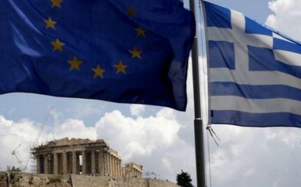 http://news247.gr/oikonomia/article1395056.ece/ALTERNATES/w620/greeceeurozone.jpg