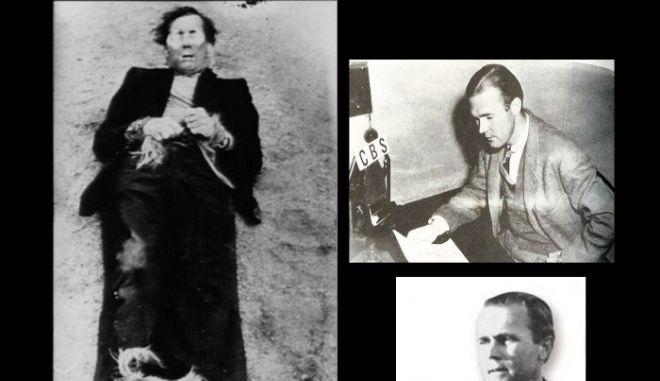 Μηχανή του Χρόνου: Η δολοφονία του Αμερικανού δημοσιογράφου Τζωρτζ Πολκ στη Θεσσαλονίκη