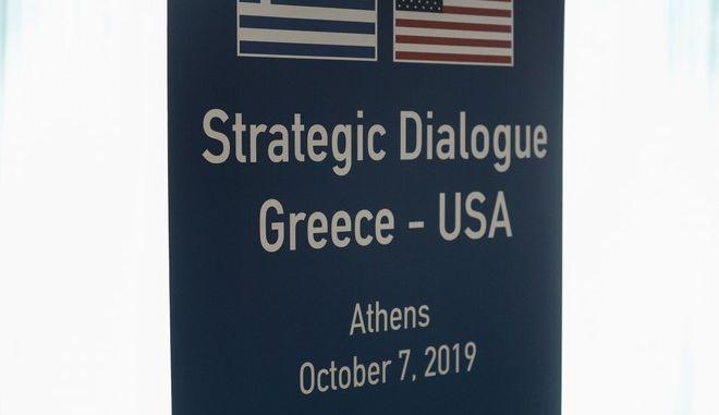 Δεύτερος γύρος του Στρατηγικού Διαλόγου Ελλάδας - Ηνωμένων Πολιτειών