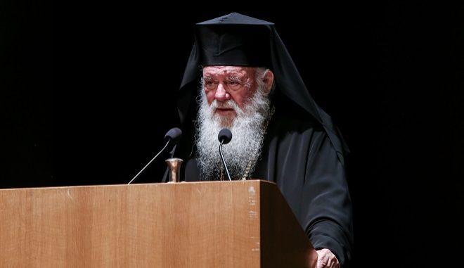 Φωτό αρχείου: Ο αρχιεπίσκοπος Ιερώνυμος