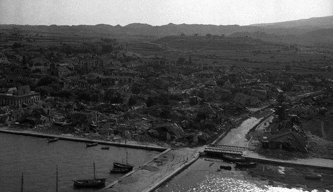 65 χρόνια από τον φονικό σεισμό των Επτανήσων