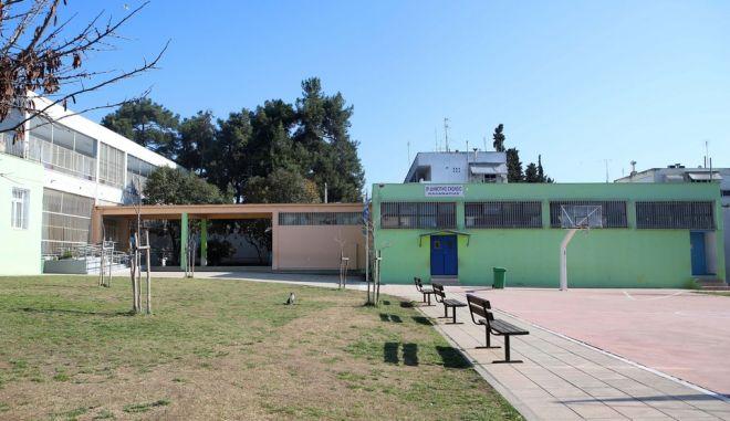 Δημοτικό σχολείο στη Θεσσαλονίκη