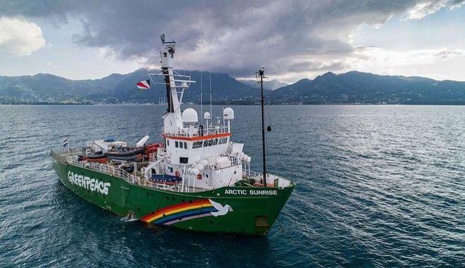 Το πλοίο Arctic Sunrise