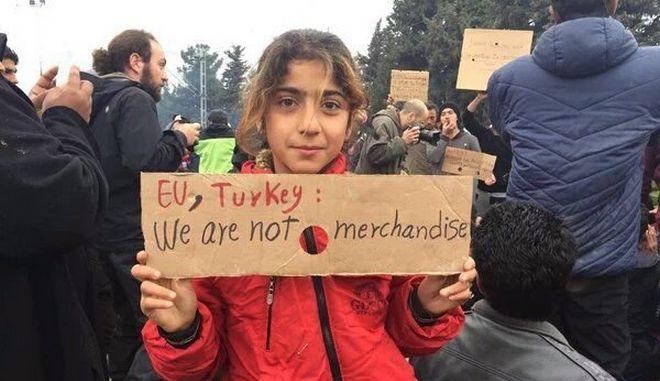 Διεθνής Αμνηστία για Τουρκία: Ο 'θυρωρός' της Ευρώπης βασανίζει πρόσφυγες