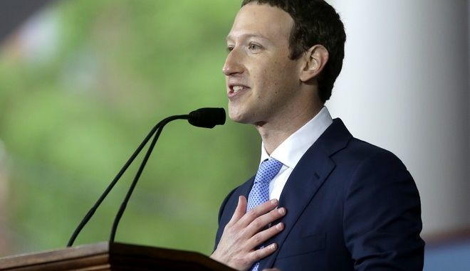 """FILE- In this May 25, 2017, file photo, Facebook CEO Mark Zuckerberg delivers the commencement address at Harvard University commencement exercises in Cambridge, Mass. Technology companies and executives of other industries criticized the Trump administration for its plan to undo protections for hundreds of thousands of young immigrants and called on Congress to help them. Zuckerberg called the decision """"a sad day for our country"""" in a post , adding that it is """"particularly cruel to offer young people the American Dream, encourage them to come out of the shadows and trust our government, and then punish them for it."""" (AP Photo/Steven Senne, File)"""