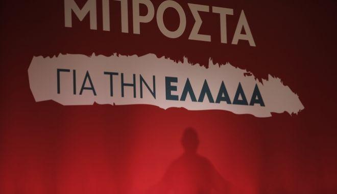 Συνέδριο Δημοκρατικής Συμπαράταξης την Κυριακή 2 Ιουλίου 2017. (EUROKINISSI/ΓΙΩΡΓΟΣ ΚΟΝΤΑΡΙΝΗΣ)