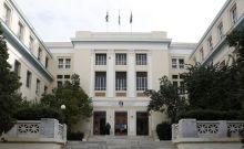 Το κτήριο του Οικονομικού Πανεπιστημίου Αθηνών