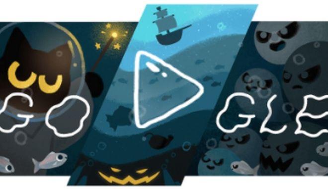 Χάλοουιν 2020: Το εορταστικό δωρεάν online παιχνίδι της Google