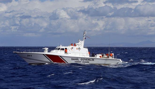 Σκάφος της τουρκικής ακτοφυλακής