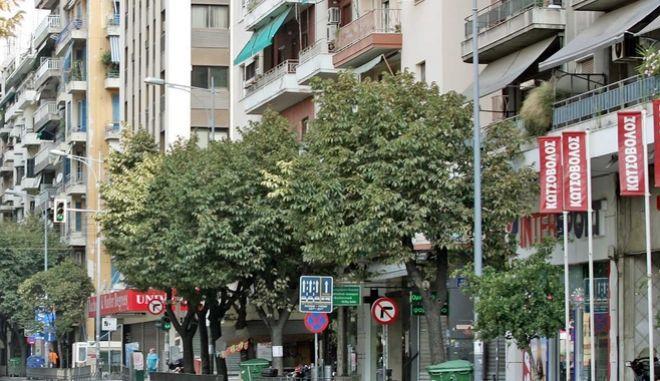 Πολυκατοικίες Θεσσαλονίκη