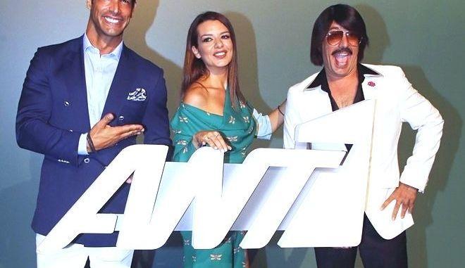 Νικολέτα Ράλλη και Νίκος Αναδιώτης, παρέα με τον Τόνι Σφήνο στην παρουσίαση του νέου προγράμματος του ΑΝΤ1