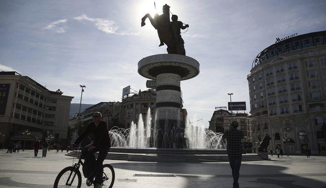 Η Κεντρική πλατεία των Σκοπίων