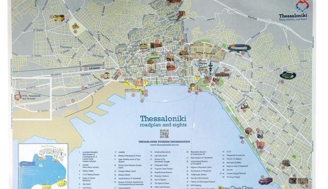 Ο νέος τουριστικός χάρτης της Θεσσαλονίκης