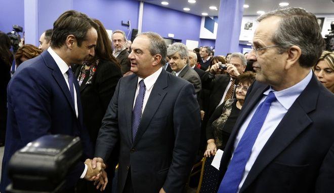 Ο Κυριάκος Μητσοτάκης, ο Κώστας Καραμανλής και ο Αντώνης Σαμαράς