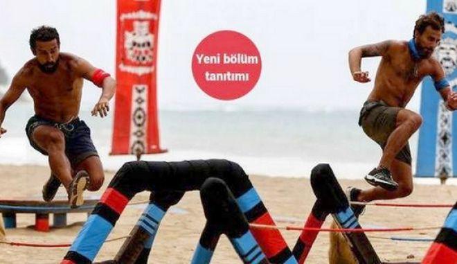 Survivor: Τα 'υπερόπλα' των Τούρκων και το fair play προς τους Έλληνες