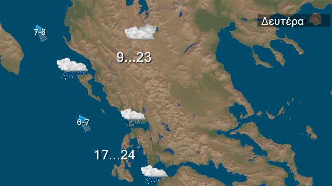 Νοτιάδες και παροδικά αυξημένες νεφώσεις - Λίγες βροχές στα δυτικά