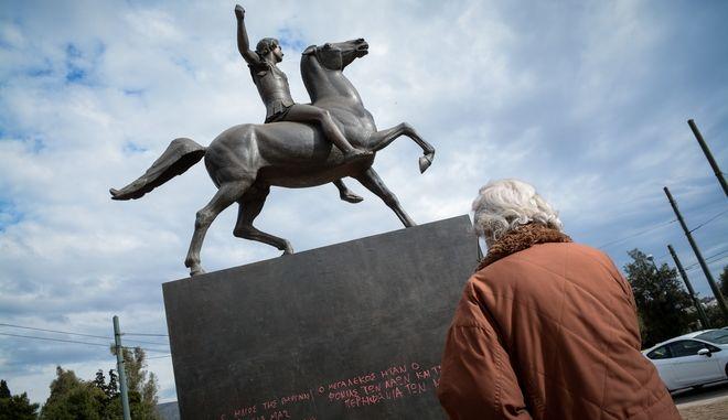 Συνθήματα στην βάση του αγάλματος του Μεγάλου Αλεξάνδρου που βρίσκεται στη συμβολή των οδών Βασιλίσσης Όλγας και Αμαλίας στην Αθήνα