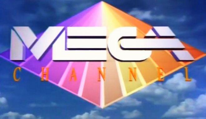 "MEGA: ""Χάθηκε"" το κανάλι στο YouTube με την ταινιοθήκη"