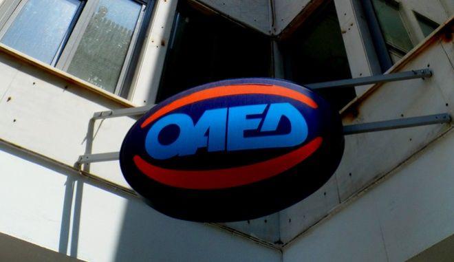 ΟΑΕΔ: Νέο πρόγραμμα κοινωφελούς εργασίας σε 34 Δήμους για 7.180 θέσεις πλήρους απασχόλησης