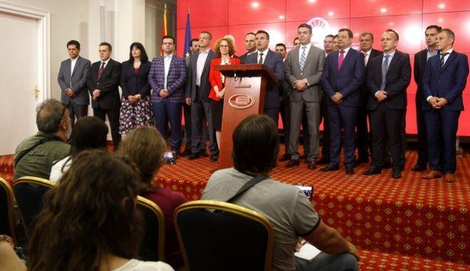 Η κυβέρνηση της πΓΔΜ
