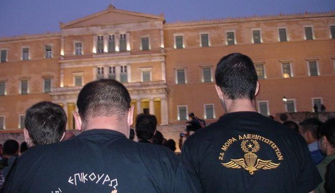 Απόφαση ΕΛ.ΑΣ.: Απαγορεύτηκε η συγκέντρωση Εφέδρων στο κέντρο της Αθήνας