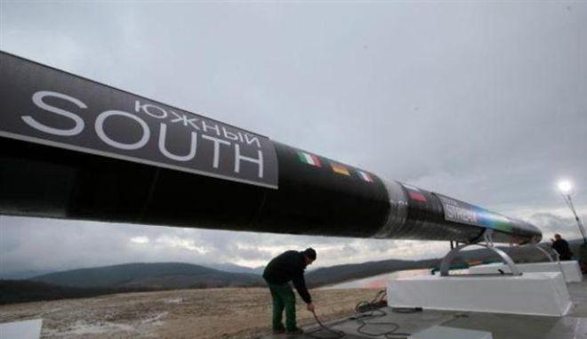 Ρωσία: Διαπραγματευόμαστε με κάθε χώρα για τον 'νότιο' αγωγό φυσικού αερίου που θα περνά από την Ελλάδα