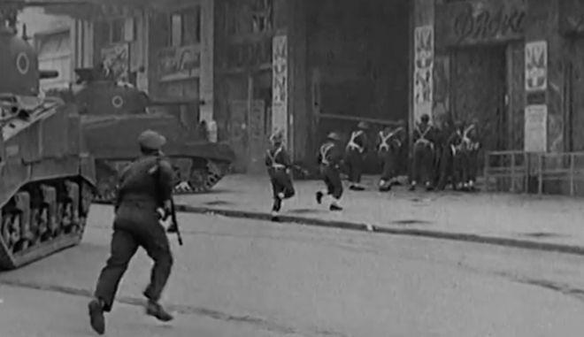 Δεκεμβριανά: Σπάνια βίντεο - ντοκουμέντα από τις οδομαχίες στην Αθήνα