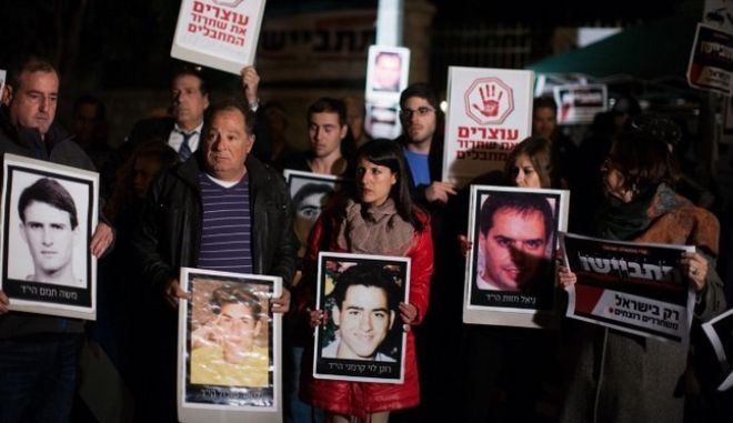 Το Ισραήλ απελευθέρωσε 26 Παλαιστίνιους