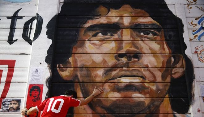 Γκράφιτι του Μαραντόνα στην Αργεντινή