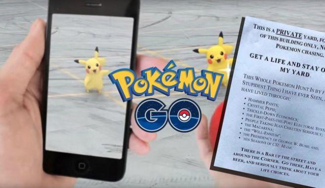 Υπάρχουν κι αυτοί που αντιπαθούν το Pokemon Go