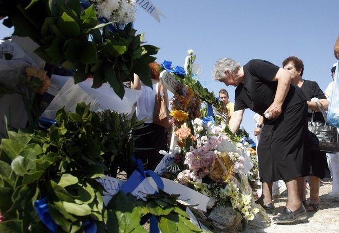 Συγγενείς των θυμάτων από την έκρηξη στο Μαρί
