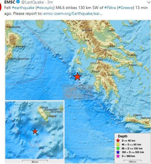 Η πρώτη μέτρηση του Ευρωπαϊκού Μεσογειακού Σεισμολογικού Κέντρου