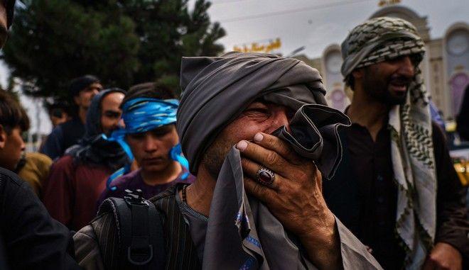 Απελπισμένοι Αφγανοί στην Καμπούλ