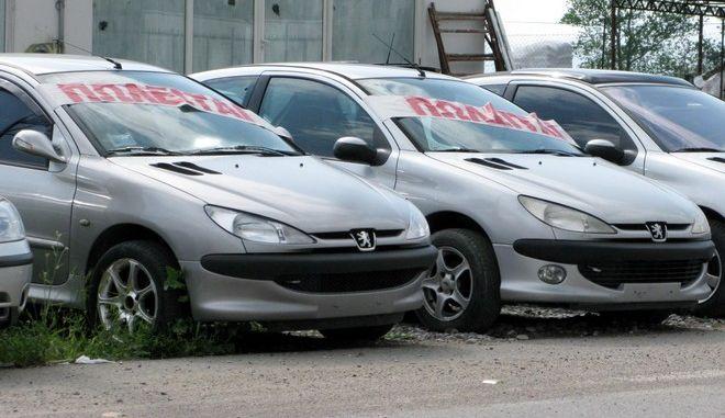 Μεταχειρσμένα αυτοκίνητα