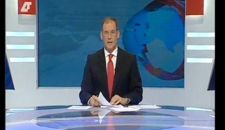 Μεταδόθηκε  (με τον Πρ. Δούκα...) το πρώτο δελτίο της Δημόσιας Τηλεόρασης