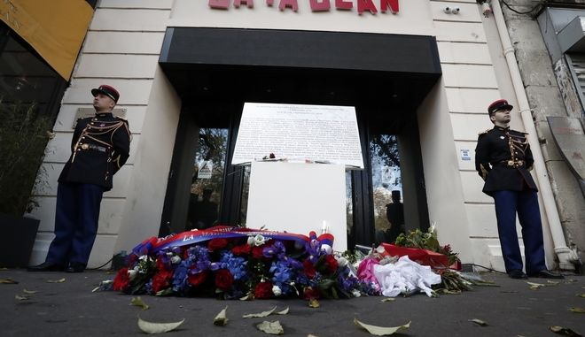 To Batclan 3 χρόνια μετά την φονική επίθεση