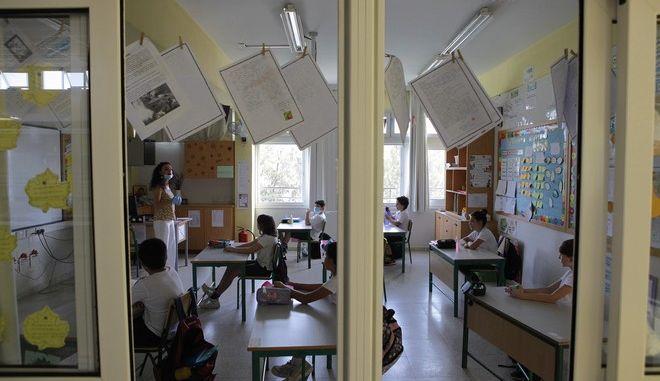 Σχολείο στην Κύπρο