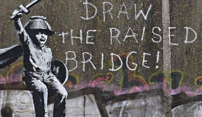 Νέο γκράφιτι απ' τον Banksy στην Αγγλία με αναφορές στο Brexit