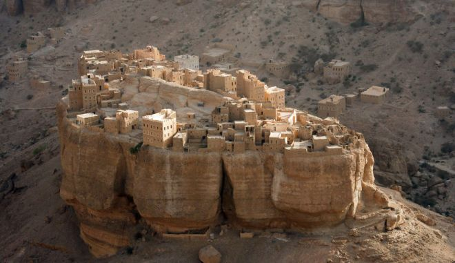 Wadi Dawan