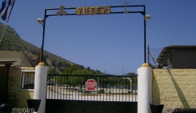 Η είσοδος της ναυτικής βάσης στη Λέρο