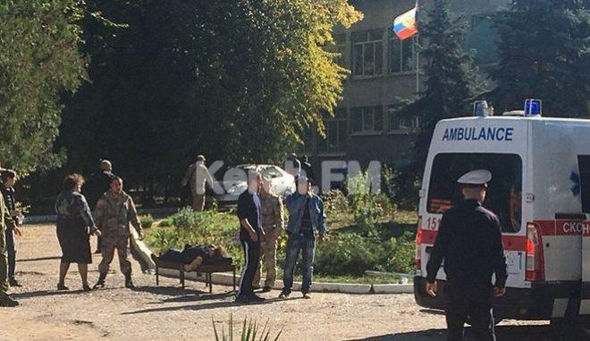 """Μακελειό στην Κριμαία με """"άρωμα"""" τρομοκρατίας: 10 νεκροί, τουλάχιστον 50 τραυματίες"""