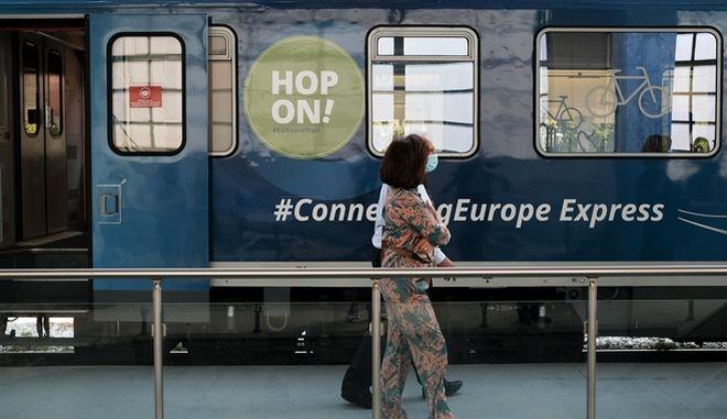 """Ταξιδέψαμε με το """"ευρωπαϊκό"""" τρένο και μας άρεσε - Οι προσδοκίες και τα μηνύματα"""